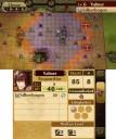 Screenshot: Fire Emblem Awakening