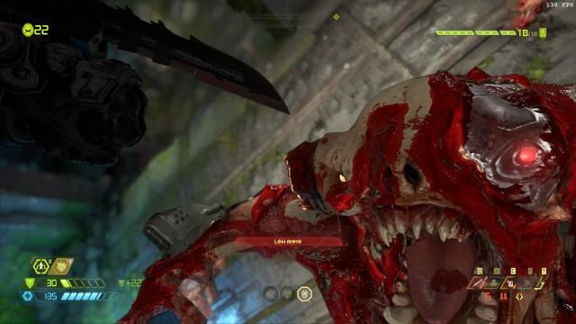 Screenshot: Die Glory Kills sind so blutig wie eh und je