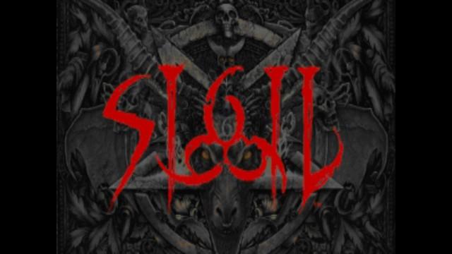 Screenshot: Doom Sigil Title